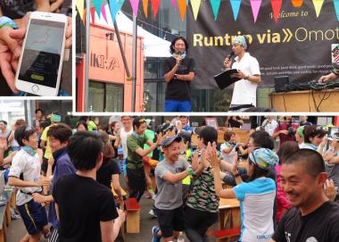 Runtrip Via シティランニングイベント開催!