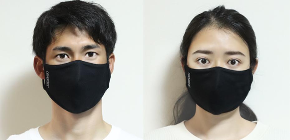 性別を問わずご使用頂けるマスク